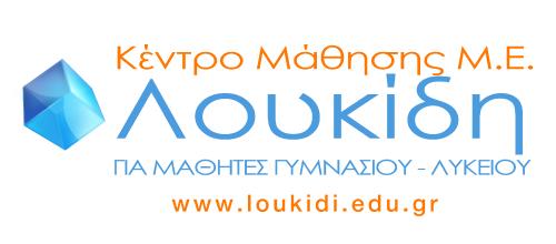 loukidi_lrg