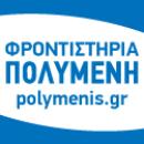 polymenis